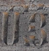 sainte Hripsimé à Etchmiadzin