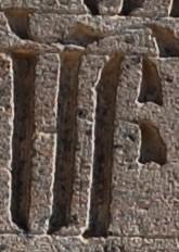 Sainte Hripsimé